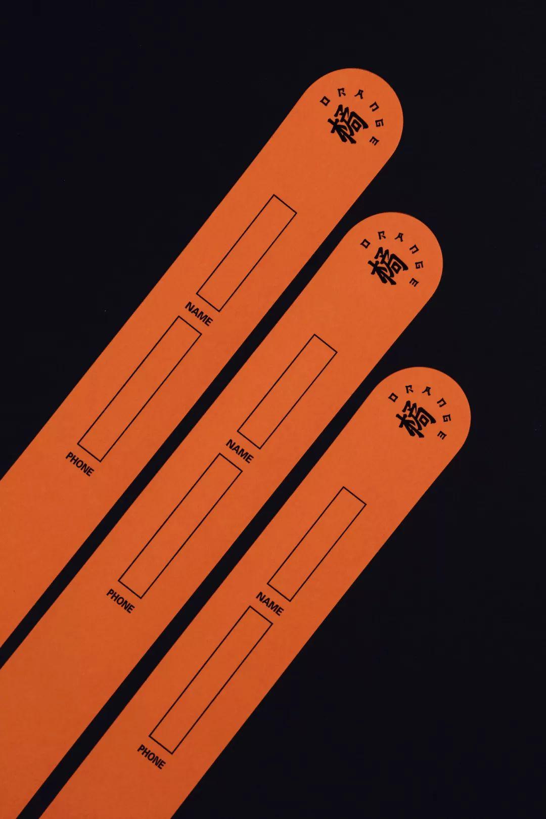 博文配图(酒馆的VI设计)