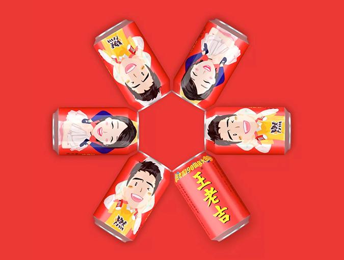 王老吉周年纪念款之Q萌版包装设计!