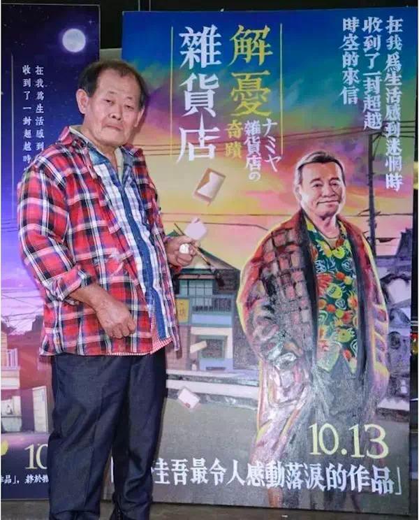 博文配图(手绘海报)
