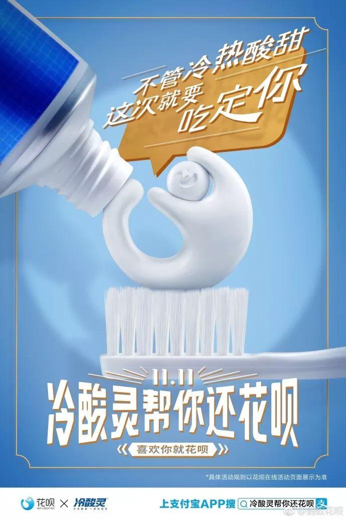 博文配图(花呗logo)