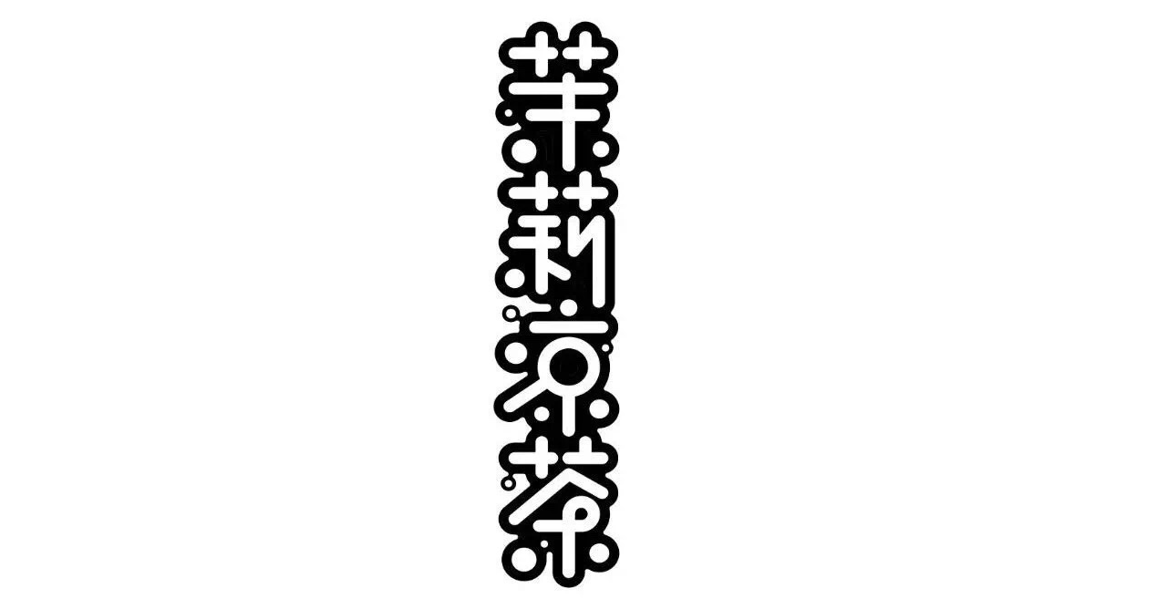 博文配图(王老吉新包装)