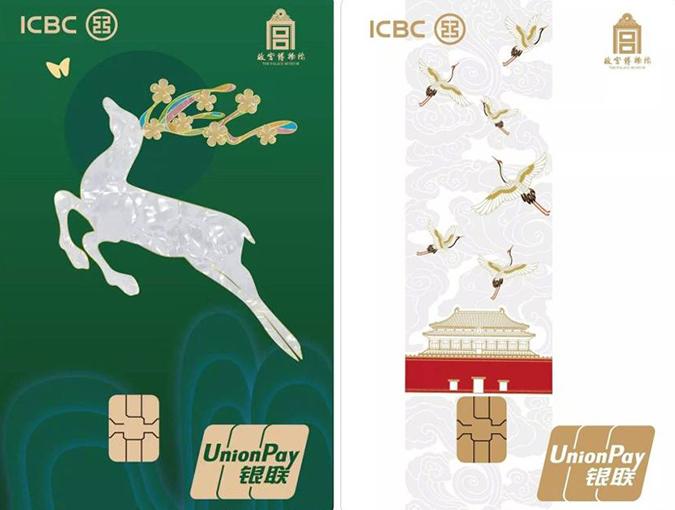 故宫出银行卡了!为什么品牌都爱pick故宫?