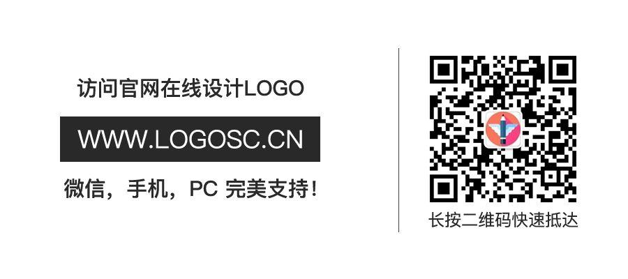 视频 | LOGO制作小技巧(字体修改)