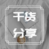 轻图——唯美配图神器( LOGO生成团队出品)