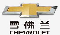 这25款汽车logo设计背后的故事和由来你知道吗?
