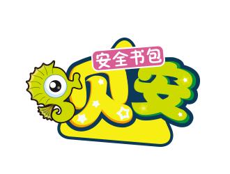 10个原创儿童品牌logo案例欣赏,来自123标志!