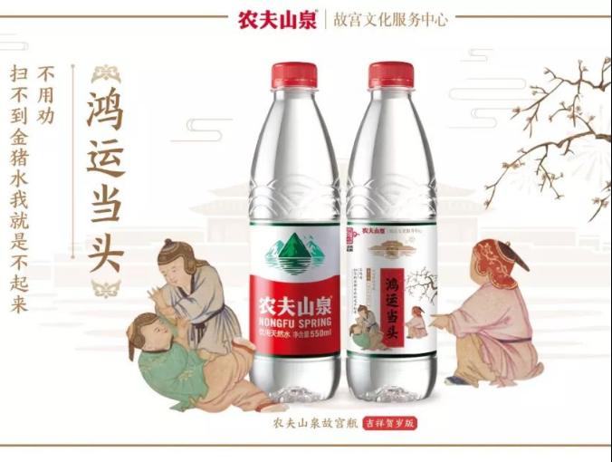 故宫版农夫山泉贺岁瓶和2019金猪版的包装设计,我给100分!