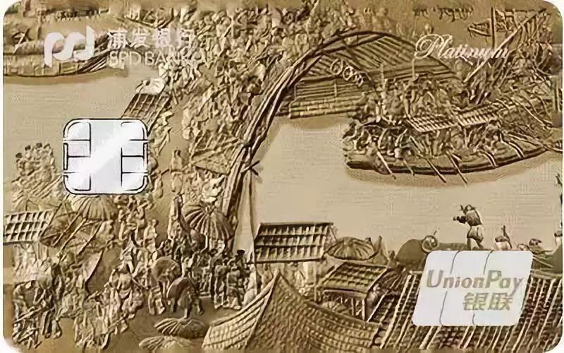 故宫银行卡博文配图
