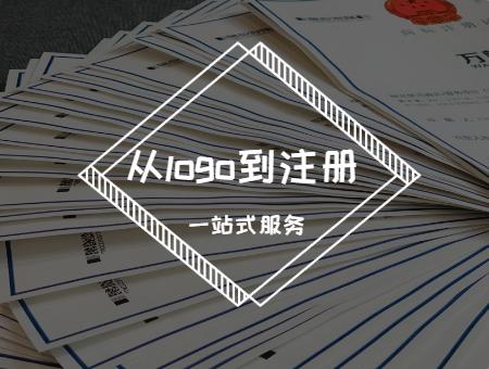 商标注册建议多类别保护, 家居装饰类logo设计成功注册案例!