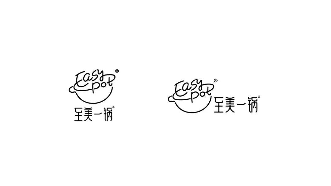 汤品vi设计博文配图