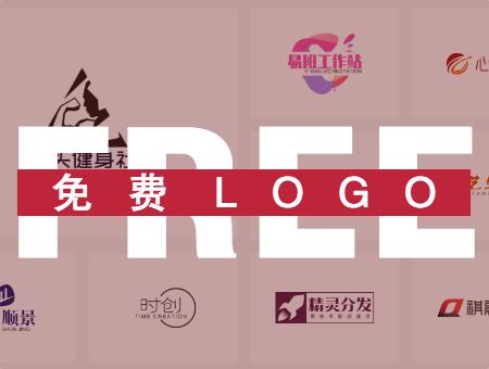 听说,小爱LOGO设计免费了!