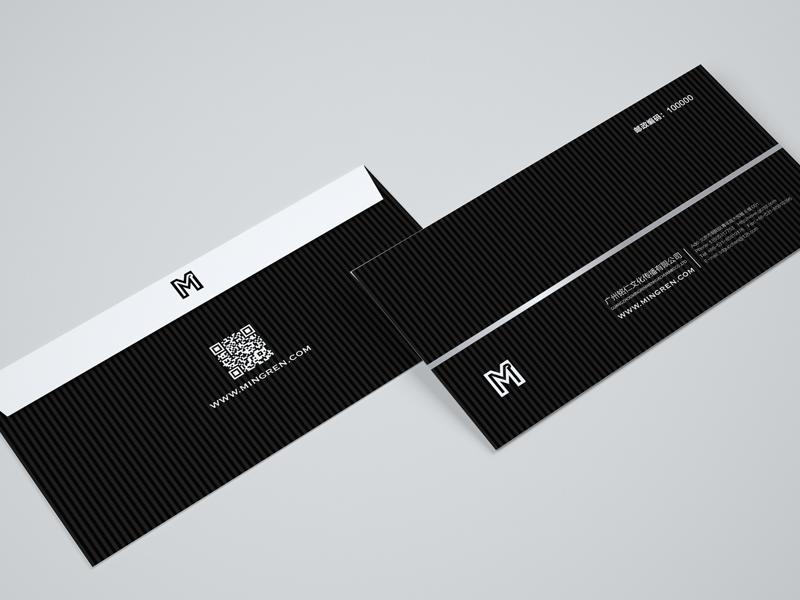 1559794814-信纸信封