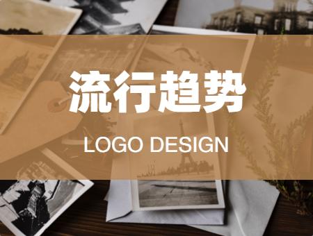 2019全球logo设计趋势报告