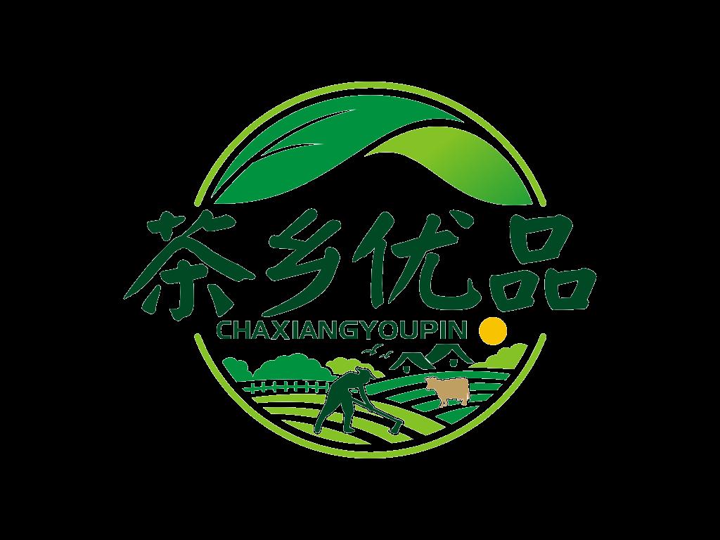 茶乡优品PNG